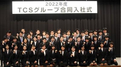 コンピュータ サービス 東京